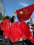 Dia nacional chinês Imagens de Stock Royalty Free
