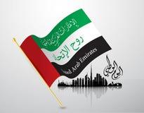 Dia nacional de United Arab Emirates Imagens de Stock Royalty Free