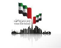 Dia nacional de United Arab Emirates Fotos de Stock Royalty Free