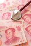 Diagnostiquez Yens chinois images libres de droits
