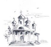 Diagram av kyrkan stock illustrationer