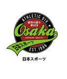 Diagram för Osaka sporttshirt stock illustrationer