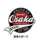 Diagram för Tokyo sporttshirt Arkivfoto