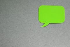 Dialog pudełko Zdjęcia Royalty Free