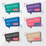 Dialogue balloon with text vector icon. Dialogue balloon for text, speech, talk, words, banner, sale, price. Flat vector illustration