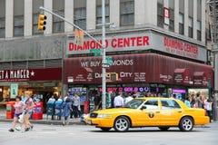 Diamond District, New York Photographie stock libre de droits