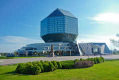 Diamond library in Minsk, Belarus. National Library of Belarus in Minsk, Belarus, East Europe. This is a large modern building in the form of diamond royalty free stock photos