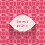 Diamond Pattern Imágenes de archivo libres de regalías