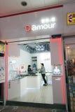 Diamour商店在香港 免版税库存图片