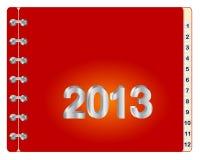diario mensual 2013. ilustración del vector