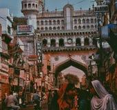 diarios de Hyderabad fotografía de archivo libre de regalías