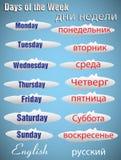 Dias da semana em inglês e no russo Fotografia de Stock Royalty Free
