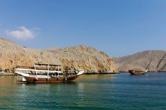 Dibba, Musandam Оман Стоковое Изображение