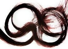 Dibujado por el movimiento de la línea formato Equilibrio dinámico Esfuerzo para la armonía de los chakras 8 de marzo fotografía de archivo libre de regalías