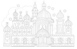 Dibujo de la fantasía del palacio oriental medieval Impresión para la compañía del viaje Página blanco y negro para el libro de c ilustración del vector