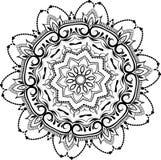 Dibujo de la mandala redonda floral del cordón Fotos de archivo libres de regalías