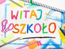 Dibujo de las palabras del polaco y del x22; Recepción de nuevo al school& x22; Imagen de archivo libre de regalías