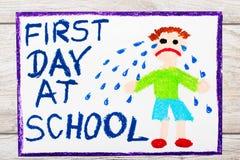 dibujo: PRIMER DÍA de las palabras EN LA ESCUELA y el niño pequeño gritador triste ilustración del vector