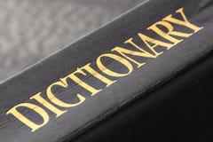 Diccionario B Fotografía de archivo