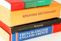 Diccionarios de lenguaje Imagen de archivo libre de regalías
