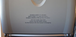 Dichiarazione di emergenza degli aerei Fotografie Stock Libere da Diritti