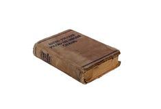 Dicionário inglês-russo do livro velho isolado Fotografia de Stock