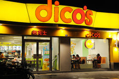 Dicos restaurant at night Royalty Free Stock Photo