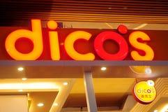 Dicos trademark. Logo yellow lightsn royalty free stock images