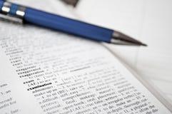 Dictionary Royalty Free Stock Photo
