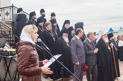 Die Öffnungsereignisse zu Ehren des Tages der Befreiung des Th 536 von Russland vom Mongole-tatarischen Joch in der Kaluga-Region Stockbilder