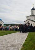 Die Öffnungsereignisse zu Ehren des Tages der Befreiung des Th 536 von Russland vom Mongole-tatarischen Joch in der Kaluga-Region Lizenzfreie Stockfotografie