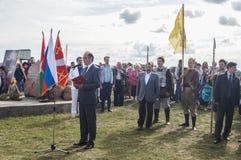 Die Öffnungsereignisse zu Ehren des Tages der Befreiung des Th 536 von Russland vom Mongole-tatarischen Joch in der Kaluga-Region Stockfoto