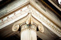 Die Akademie von Athen stockfotos