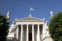 Die Akademie von Athen lizenzfreie stockfotografie