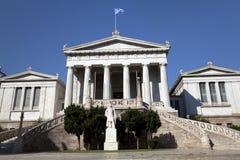 Die Akademie von Athen lizenzfreie stockbilder