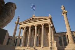 Die Akademie von Athen lizenzfreies stockbild