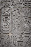 Die alte alte ägyptische Statue, Kultur von Ägypten Lizenzfreie Stockbilder