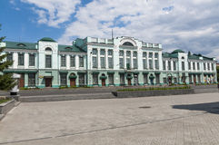 Die alte Mitte von Omsk Stockbild