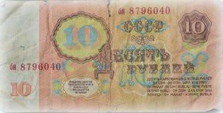 Die alte sowjetische Banknote zehn Rubel Lizenzfreies Stockfoto