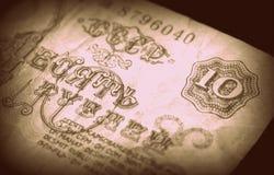 Die alte sowjetische Banknote zehn Rubel Stockfotos