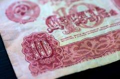 Die alte sowjetische Banknote zehn Rubel Lizenzfreie Stockfotos