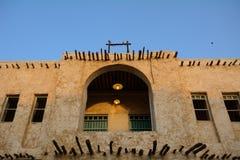 Die alte Stadt, Doha, Katar Stockfotos