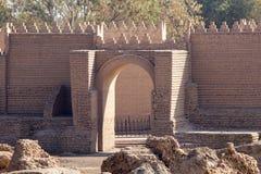 Die alte Stadt von Babylon Lizenzfreie Stockbilder