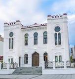 Die alte Synagoge in Batumi Stockfoto