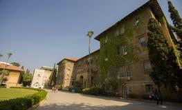 Die amerikanische Universität von Beirut ist eine unabhängige Universität in Beirut Es wurde herein gegründet lizenzfreie stockfotos