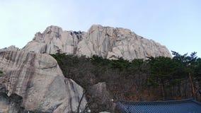 Die Ansicht zum schönen Berg Ulsan Bawi Stockfotos