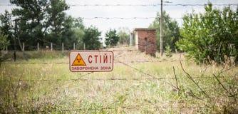 Die Atomkraftwerk-Zone Tschornobyls der Entfremdung stockfoto