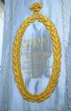 Die Aufschrift auf dem Monument zu Ehren Alexander I. Karaite Stockfotografie