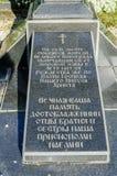 Die Aufschrift auf dem Sockel am Beerdigungsstandort von Novgorod-Bürgern in Zverin-Kloster Lizenzfreie Stockfotos