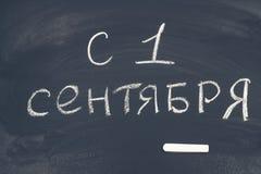 Die Aufschrift auf russisch ist am 1. September Kreide auf einer Tafel Stockfotos
